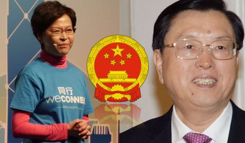 zhang carrie lam