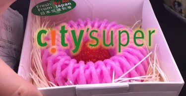 citysuper strawberry packaging