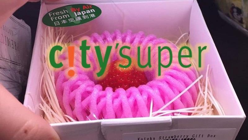 citysuper strawberry packaging