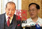 icac donald tsang david li