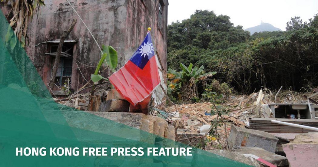 REd House Tuen Mun Republic of China Taiwan