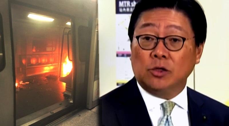 MTR Frederick Ma arson fire attack