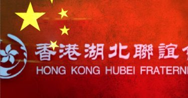 hong kong hubei fraternity association group