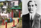 Sun Yat-sen Hung Lau Red House Tuen Mun