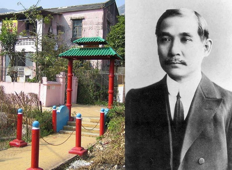 Sun Yat-sen Hung Lau Red House Tuen Mun