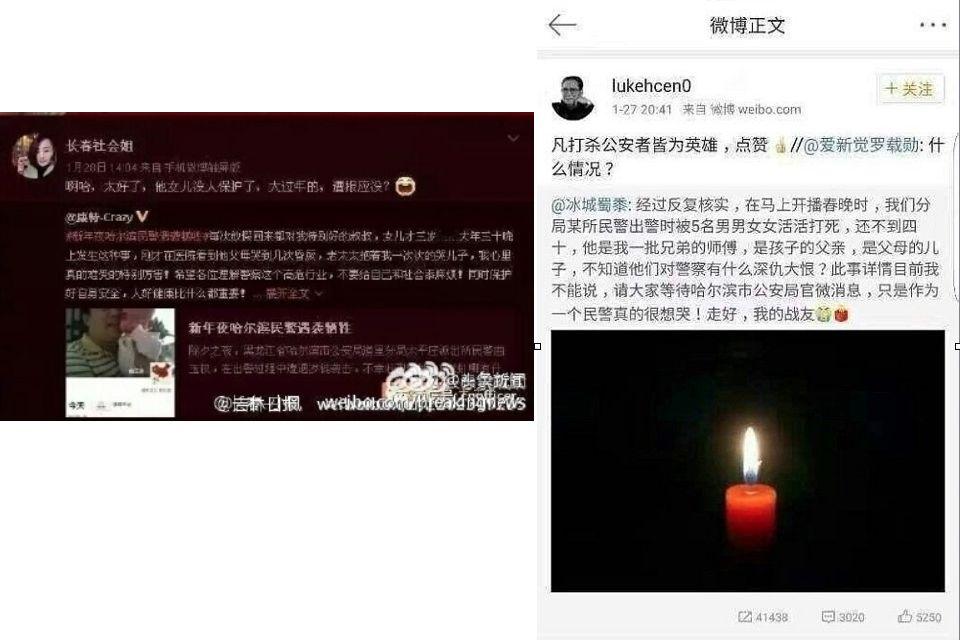 Photos: Weibo.