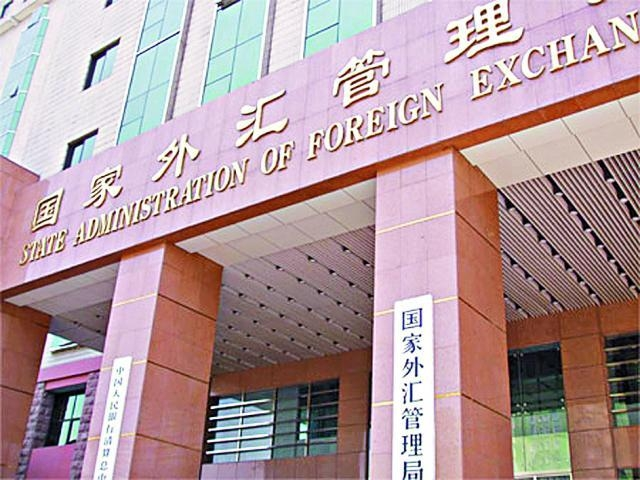 State Administration of Foreign Exchange