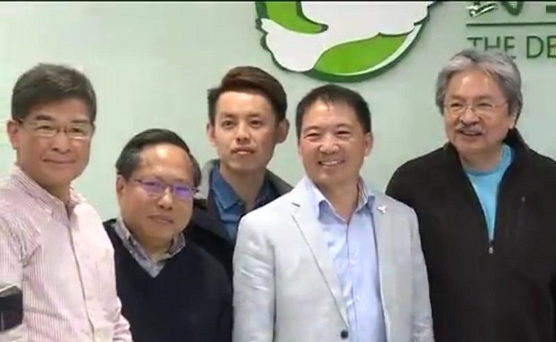 John Tsang Chun Wah Democratic Party Wu Chi-wai