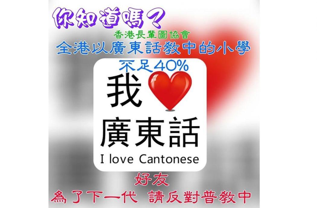 elderly graphics meme cantonese