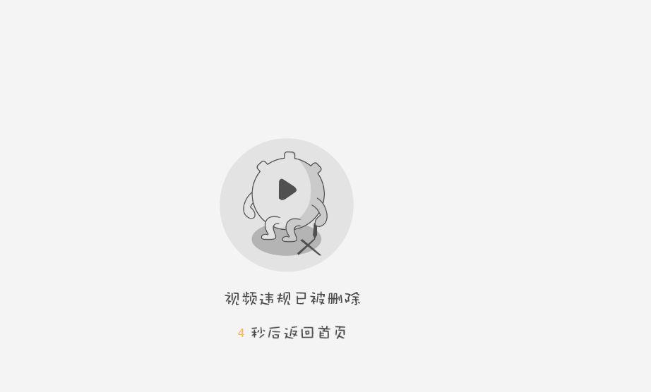 tiananmen video
