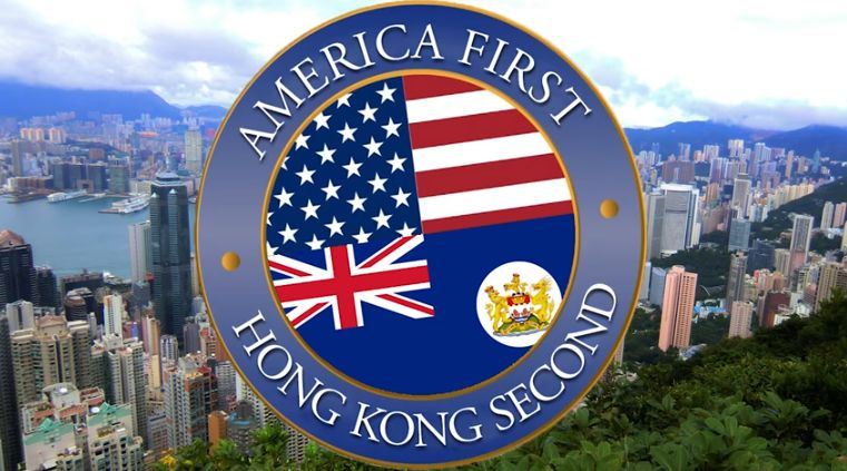 america first hong kong second
