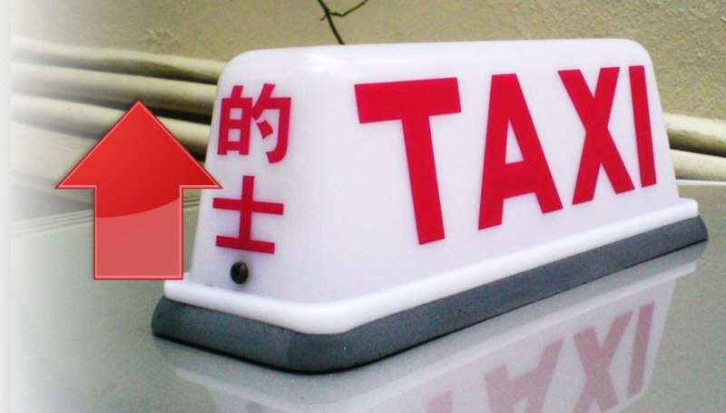 taxi fare charge increase