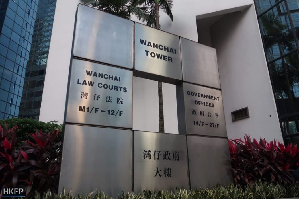 wanchai district court law