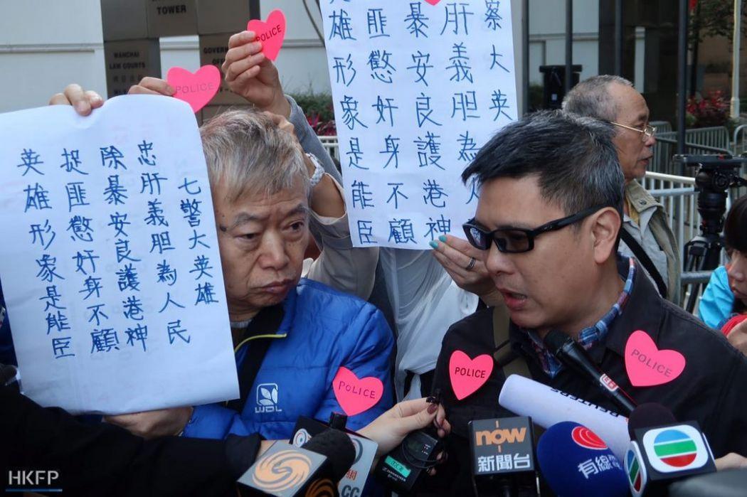 Ken Tsang Occupy seven 7 policemen officer police