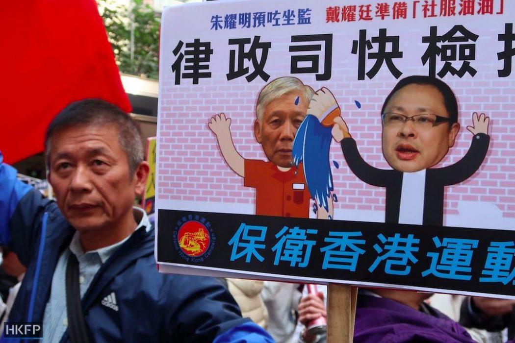 ken tsang occupy