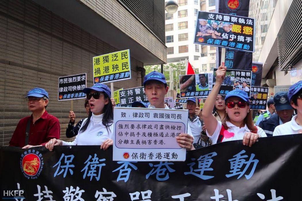 occupy ken tsang police