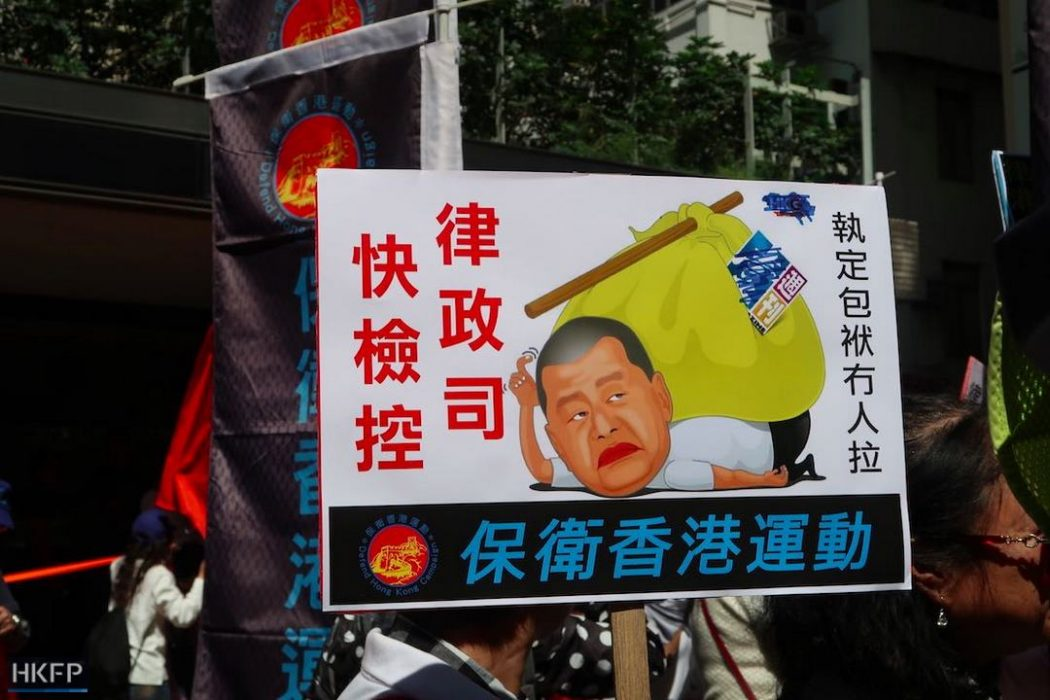 occupy ken tsang police jimmy lai