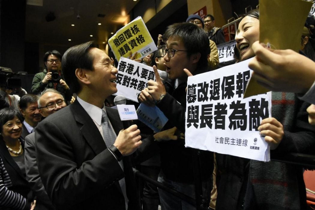 Carrie Lam protest