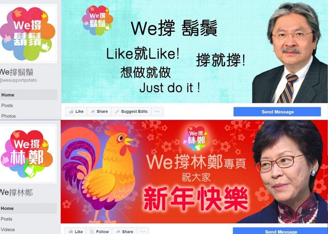 Unofficial Facebook chief executive election