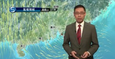 hong kong observatory weatherman