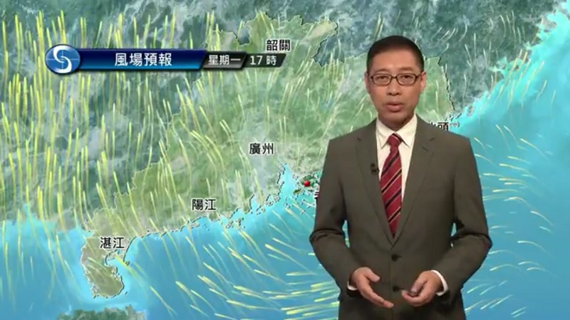 hong kong observatory weatherman