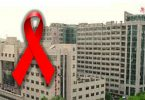 zhejiang hospital chinese medicine hiv aids