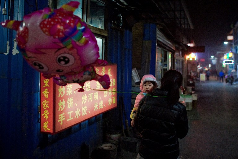 beijing poverty girl balloon