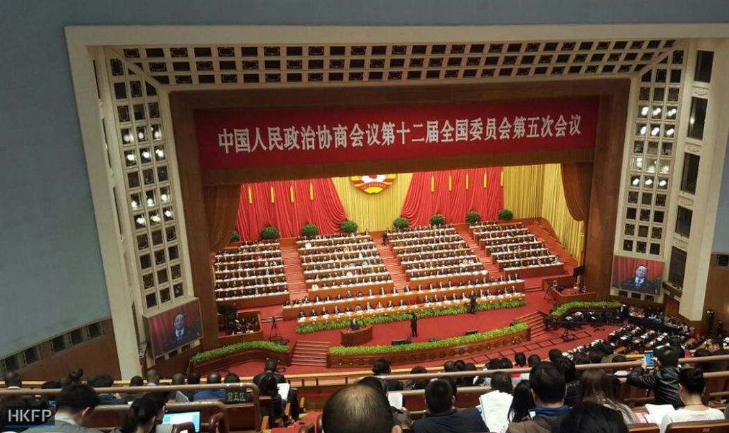 great hall tiananmen npc national people's congress
