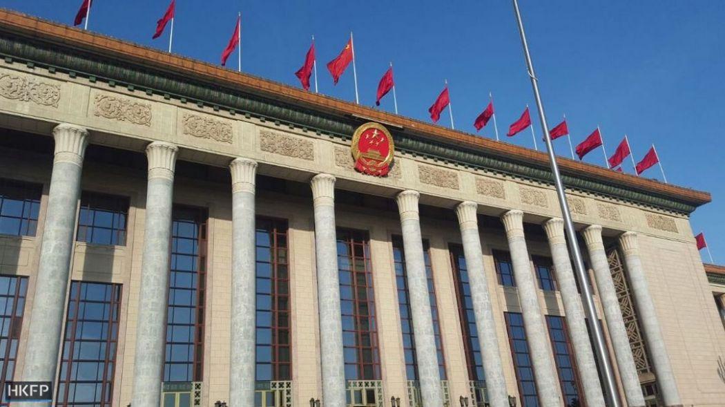great hall tiananmen npc national people's congress