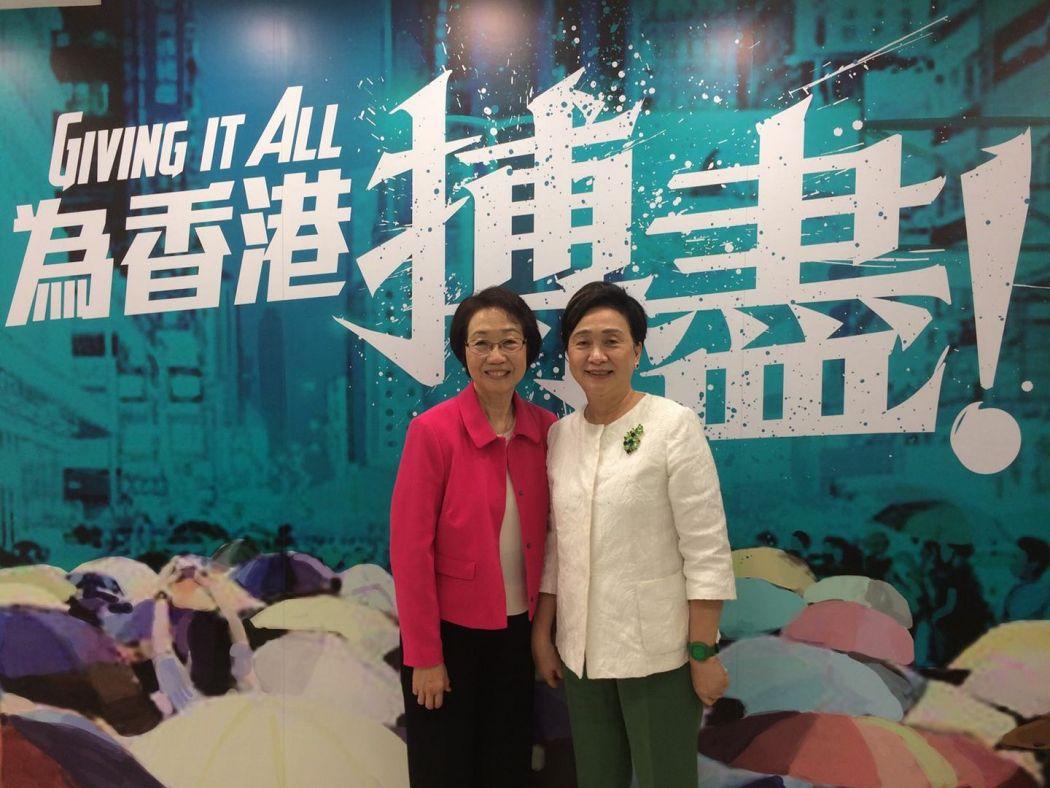 Chan Yuen-han Emily Lau