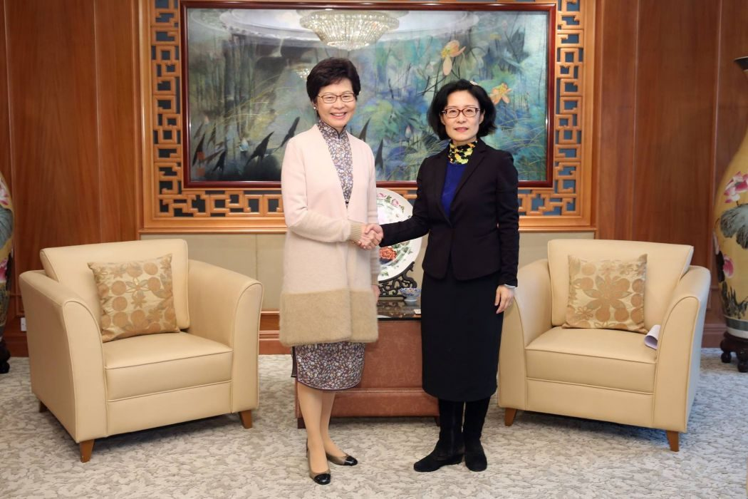 Tong Xiaoling Carrie Lam