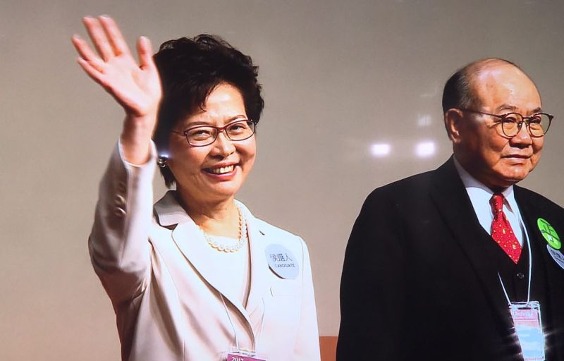 carrie lam victory