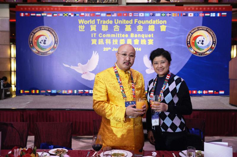 Gui Lan