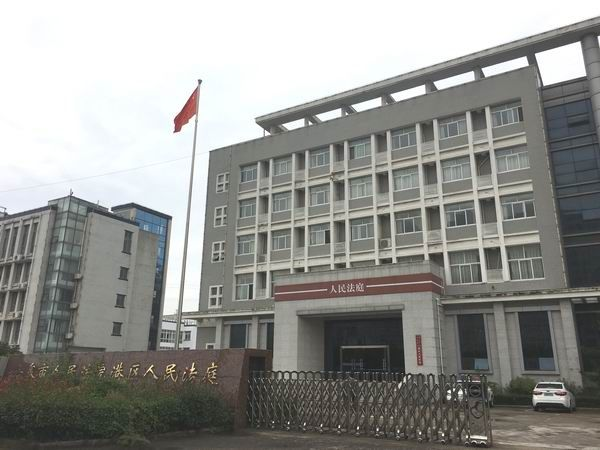 people's court in Jiangsu