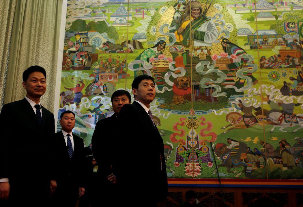 Tibet Autonomous Regio