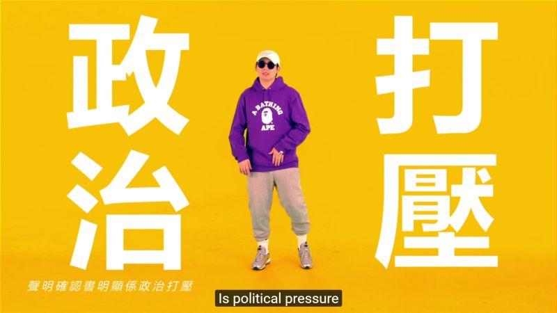 Hong Kong People Don T Accept Hong Kong Hip Hop Mastamic S