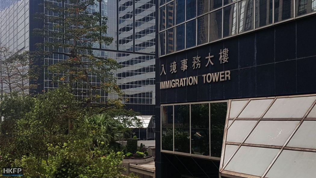 immigration tower wanchai wan chai