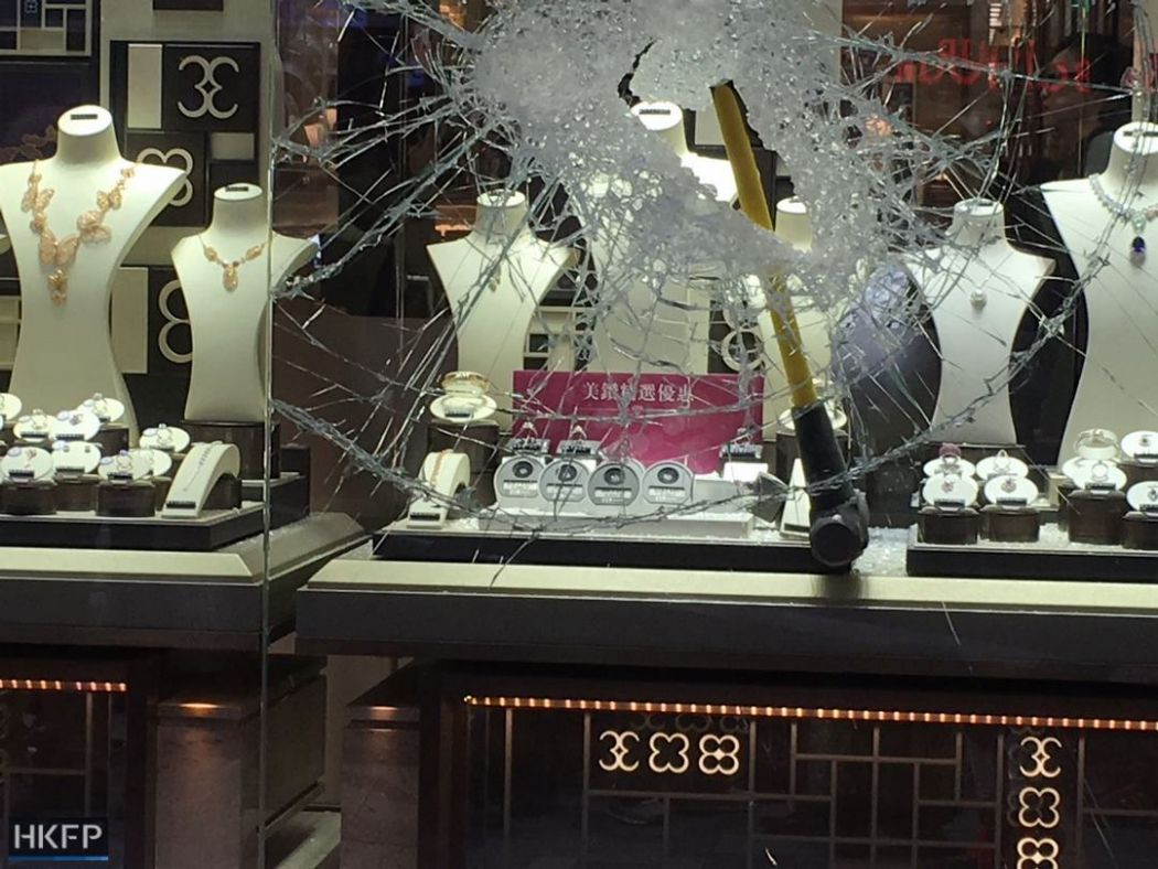 3D Gold Jewellery robbery