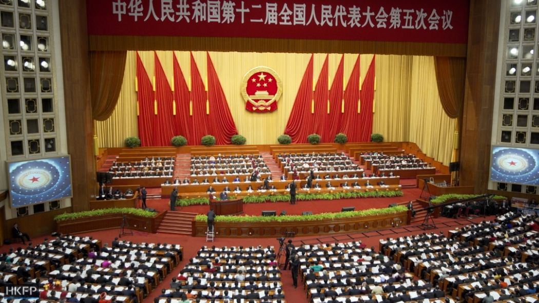National People's Congress npc beijing great hall