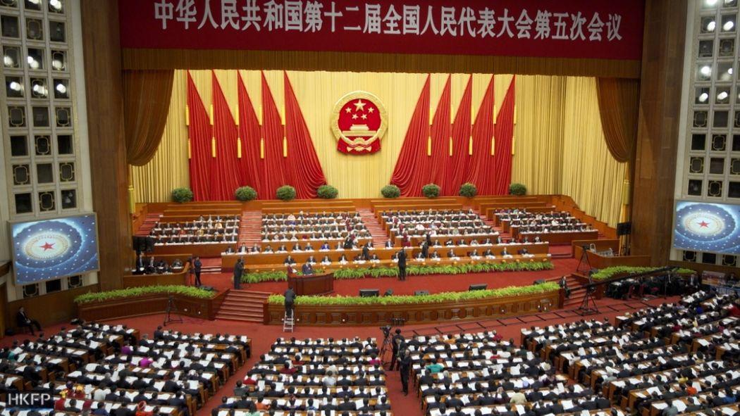 Kongres Rakyat Nasional Balai Besar Beijing NPC