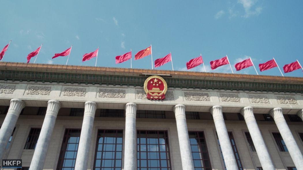 National People's Congress npc beijing great hall