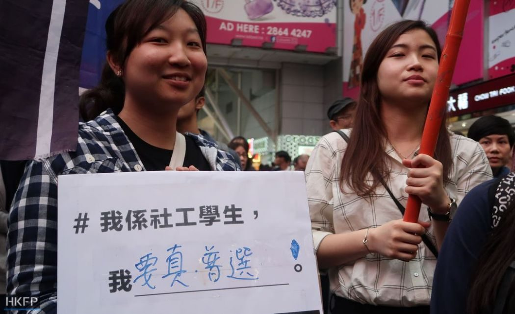 chief executive election protest student
