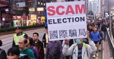 scam election placard