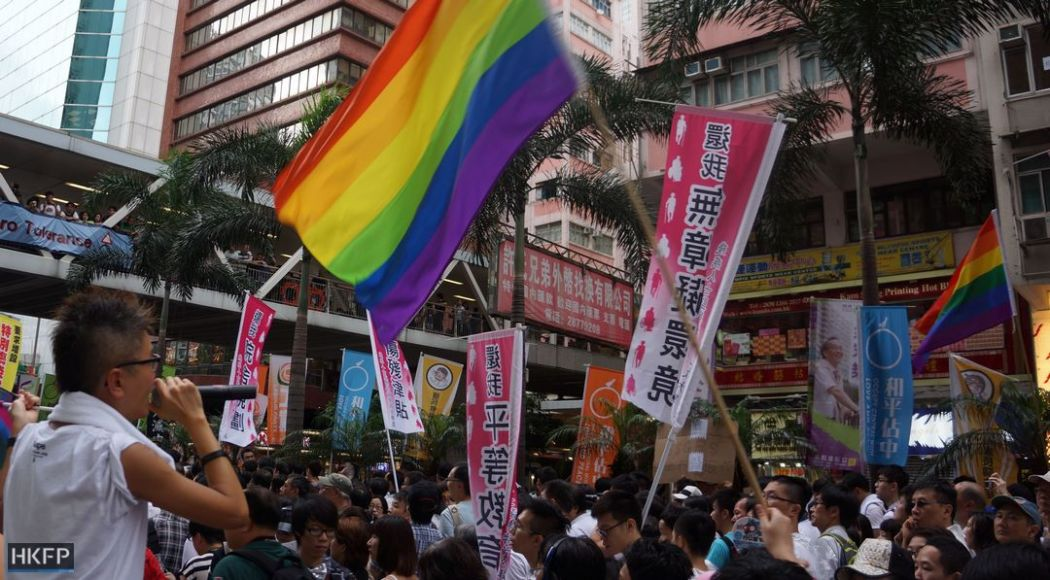 lgbt gay lesbian bisexual transgender queer