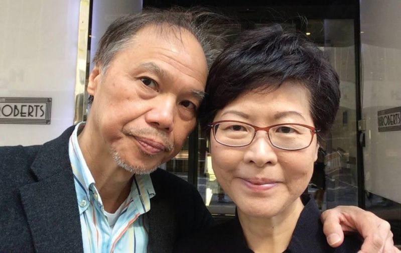 Carrie Lam husband