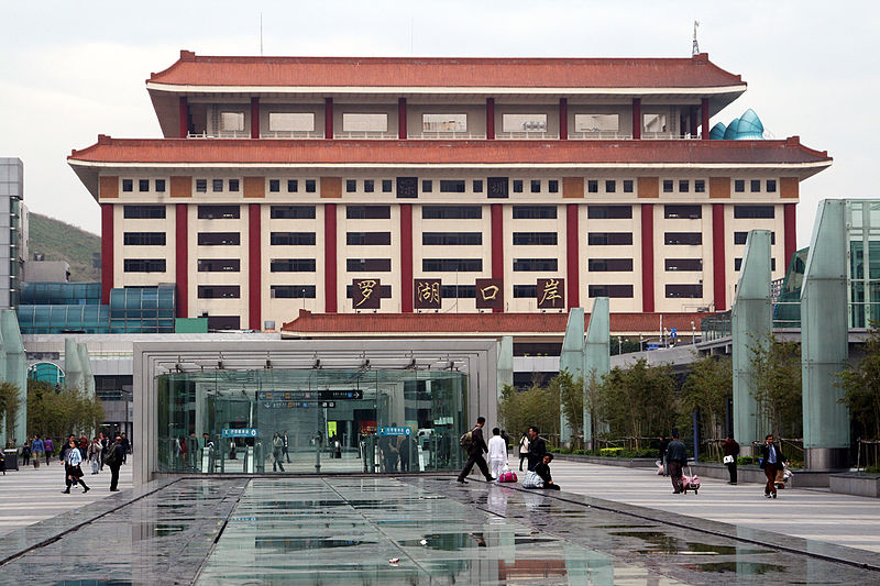 Shenzhen Luohu