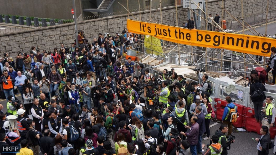 occupy police