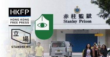 stanley prison hkfp