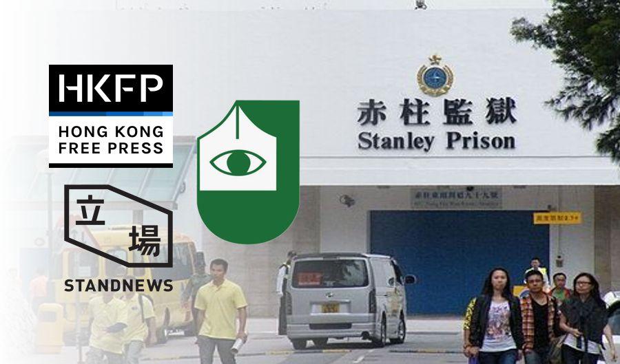 stanley prison hkfp