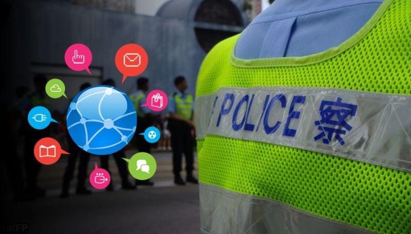 police internet data